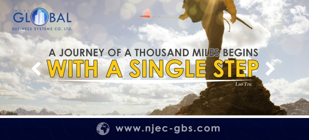 NJEC GBS
